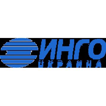 """СК """"ИНГО Украина"""""""